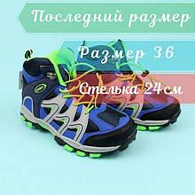 Спортивные ботинки демисезон на мальчика синие тм Bi&Ki размер 36