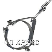 Хомут крепления нижнего фиксирующего троса КС-132-76