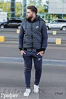 Мужской теплый костюм с жилеткой тройка графит, фото 1