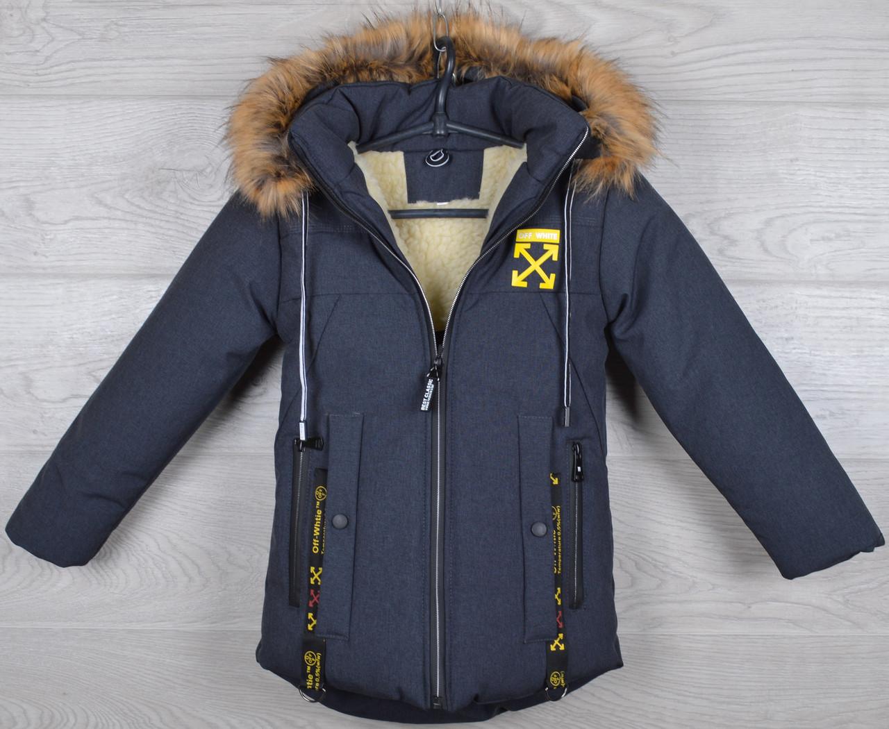 """Куртка зимняя """"Off White"""" для мальчиков. 5-6-7-8-9 лет (110-134 см). Темно-синий меланж. Оптом."""