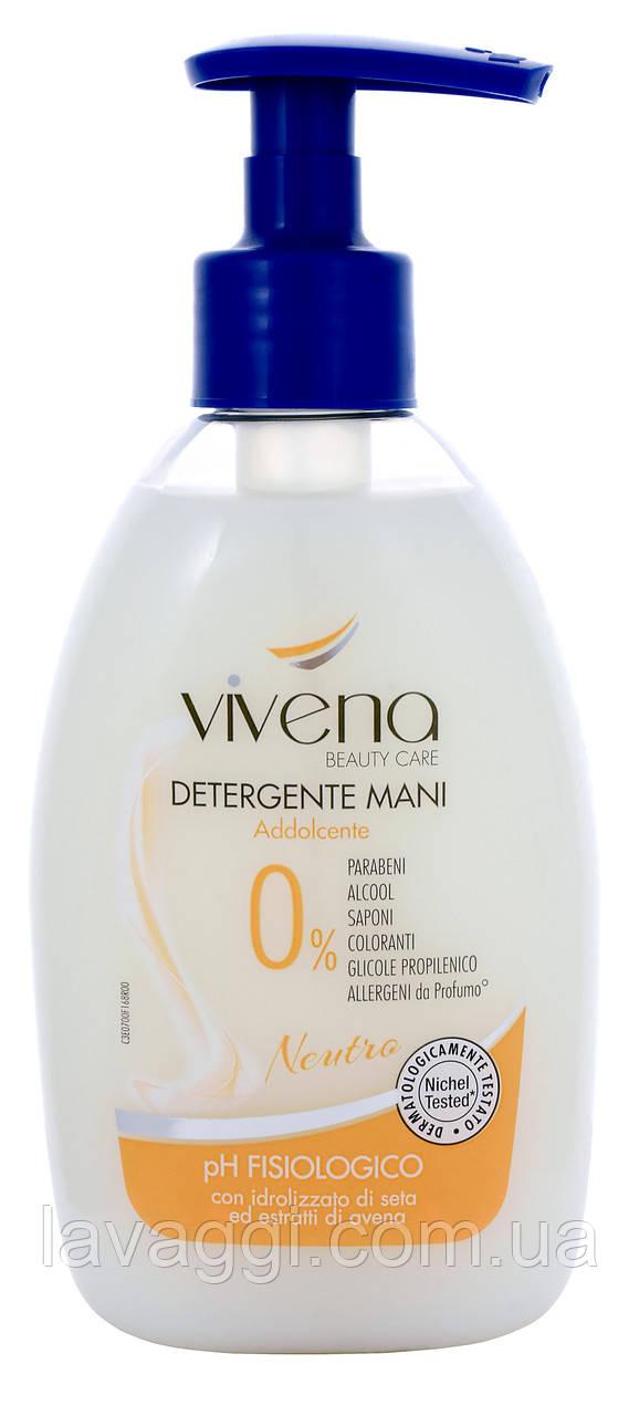 Моющее средство для рук (нейтральное, 0%) Vivena Detergente Mani Neutro 0% 300 мл