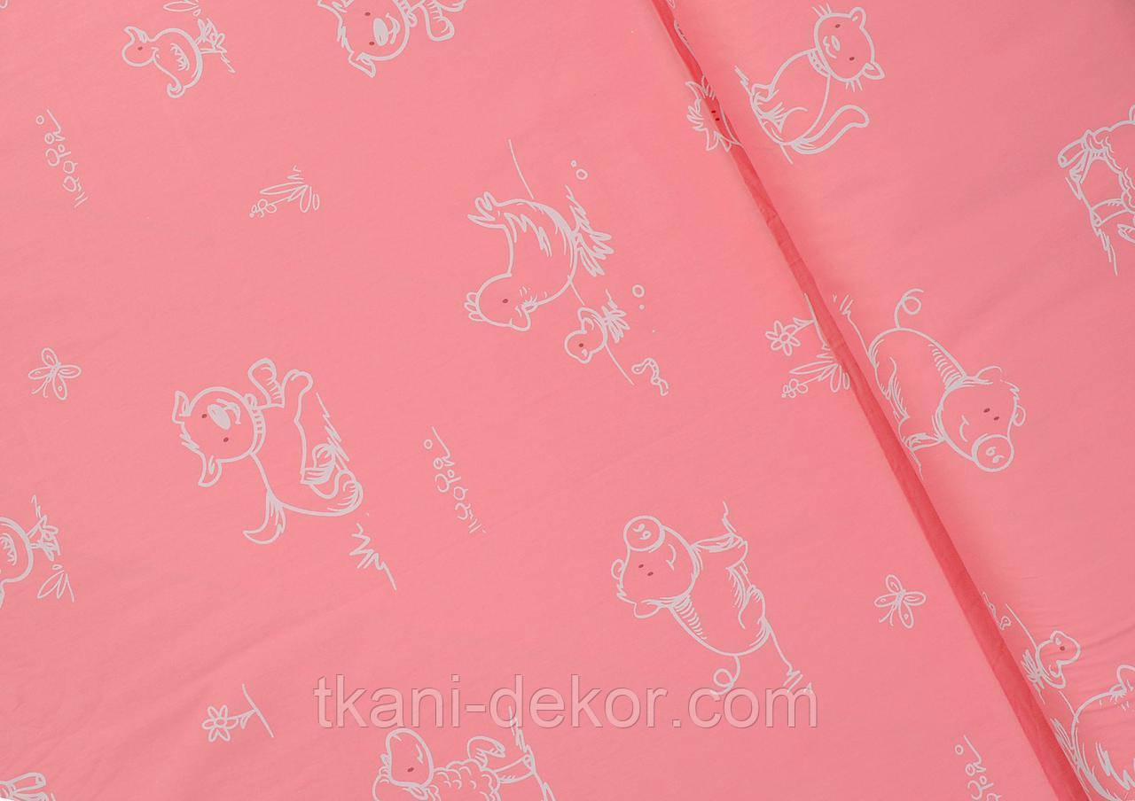 Сатин (хлопковая ткань) на розовом очертания зверей (70*160)