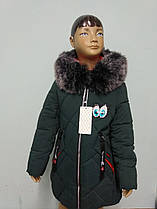 Зимний пуховик для девочек подростков 128 см. тёмно-зелёный