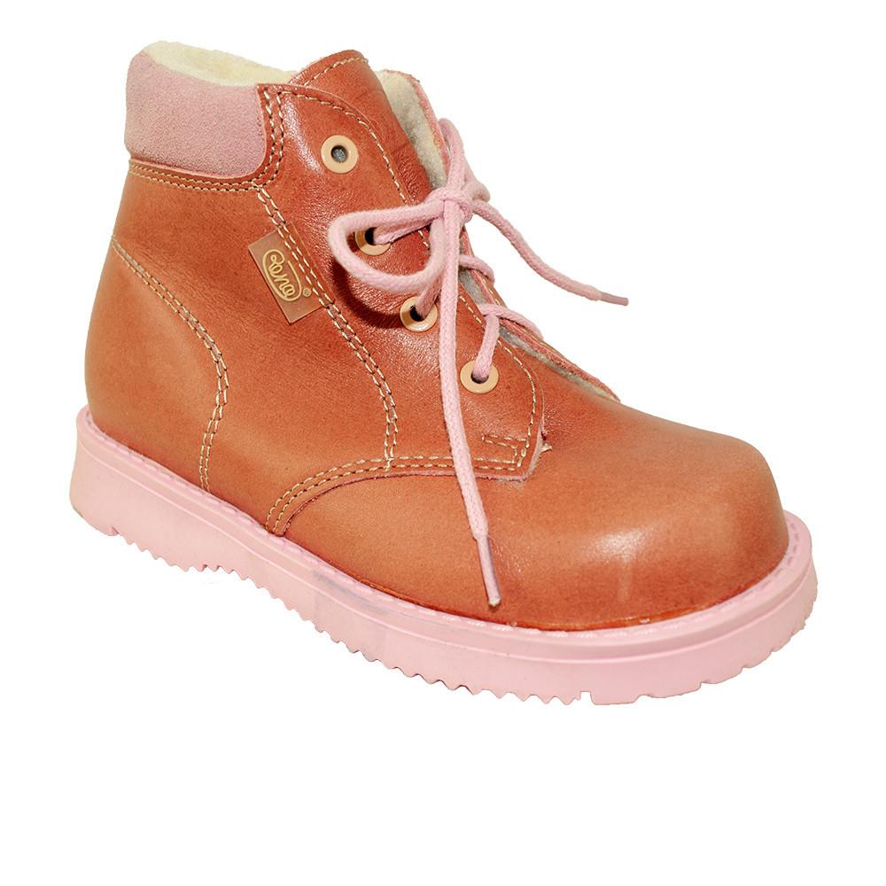 Детские ортопедические ботинки Rena 933-31 Розовые