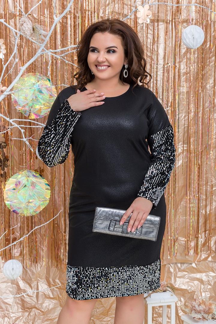 Женское стильное платье  ОС926-1 (бат)