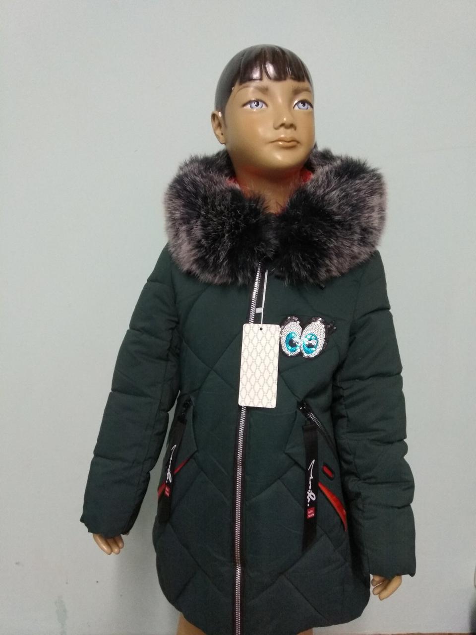 Зимний пуховик для девочек подростков 140 см. тёмно-зелёный