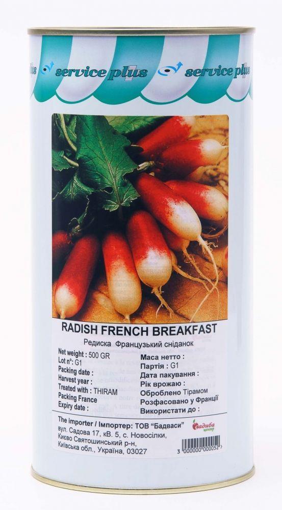 Редиска Французький сніданок, 500 г, GSN