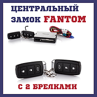 Модуль центрального замка с брелками для авто Fantom FT-228