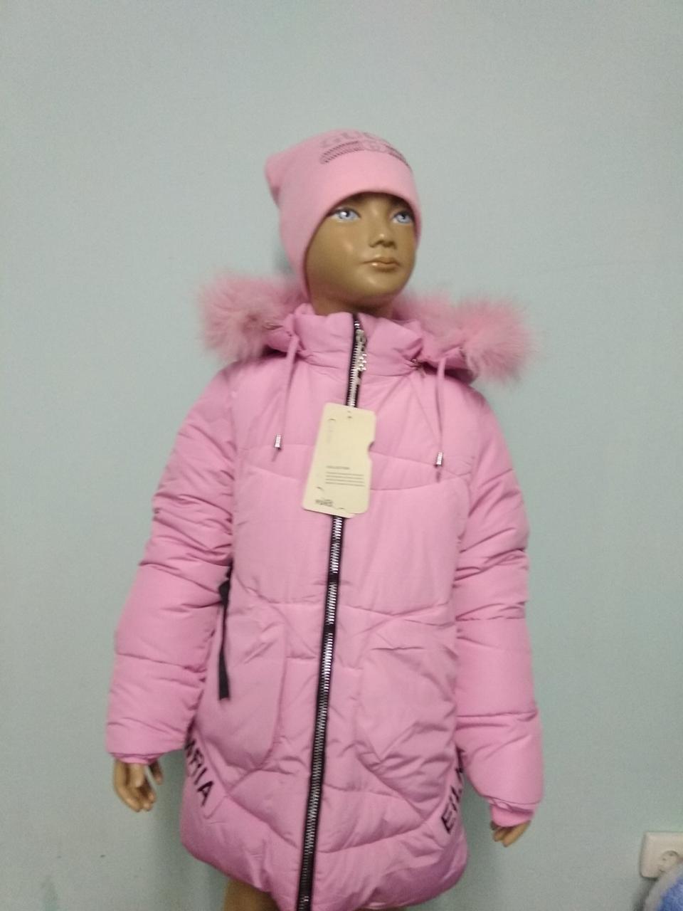 Зимний пуховик для девочек подростков 140 см. розовый