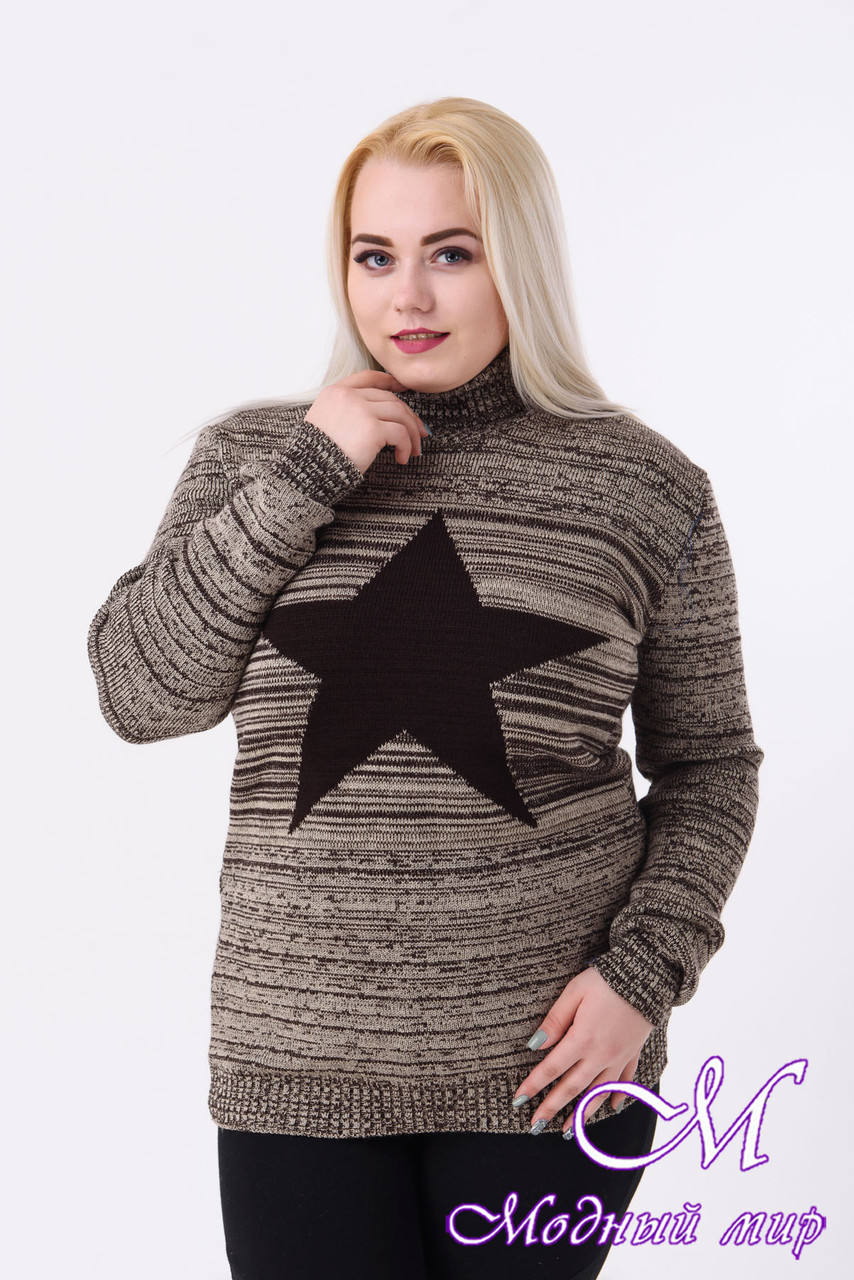 Женский шерстяной вязаный свитер (ун. 52-58) арт. К-13-94