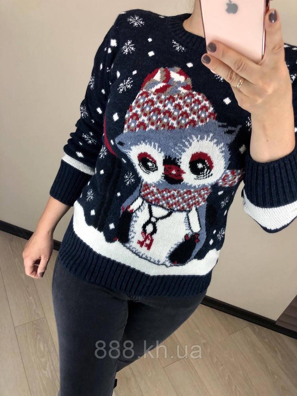 Невероятно теплый шерстяной праздничный женский свитер с пингвином (вязка)
