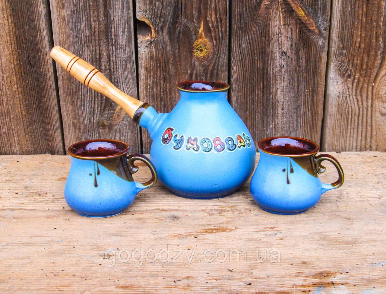 """Набір кавовий """"Буковель""""(турка Крапля 500 мл з двома горнятками) блакитний"""