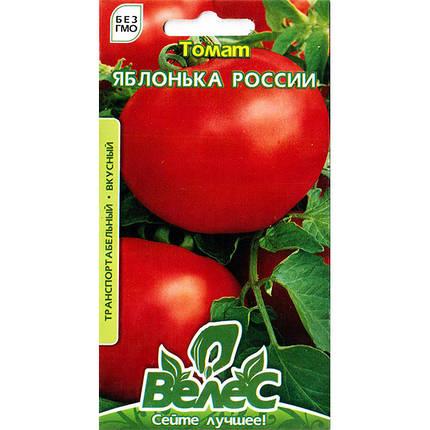 Семена томата Яблонька России 0,15г ТМ ВЕЛЕС, фото 2