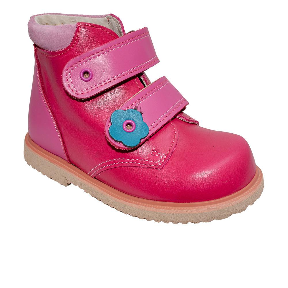 Дитячі ортопедичні черевики Rena 959-02 Рожеві