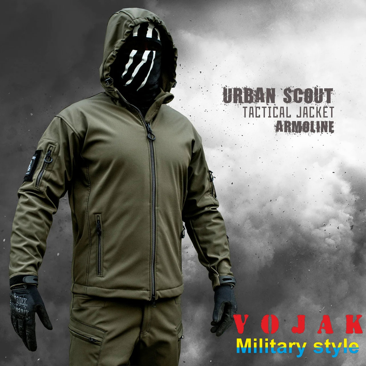"Куртка SoftShell ""URBAN SCOUT"" OLIVE"