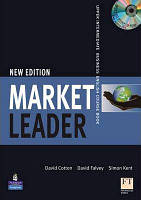 Market Leader Upper Intermediate Coursebook + Workbook (Комплект)