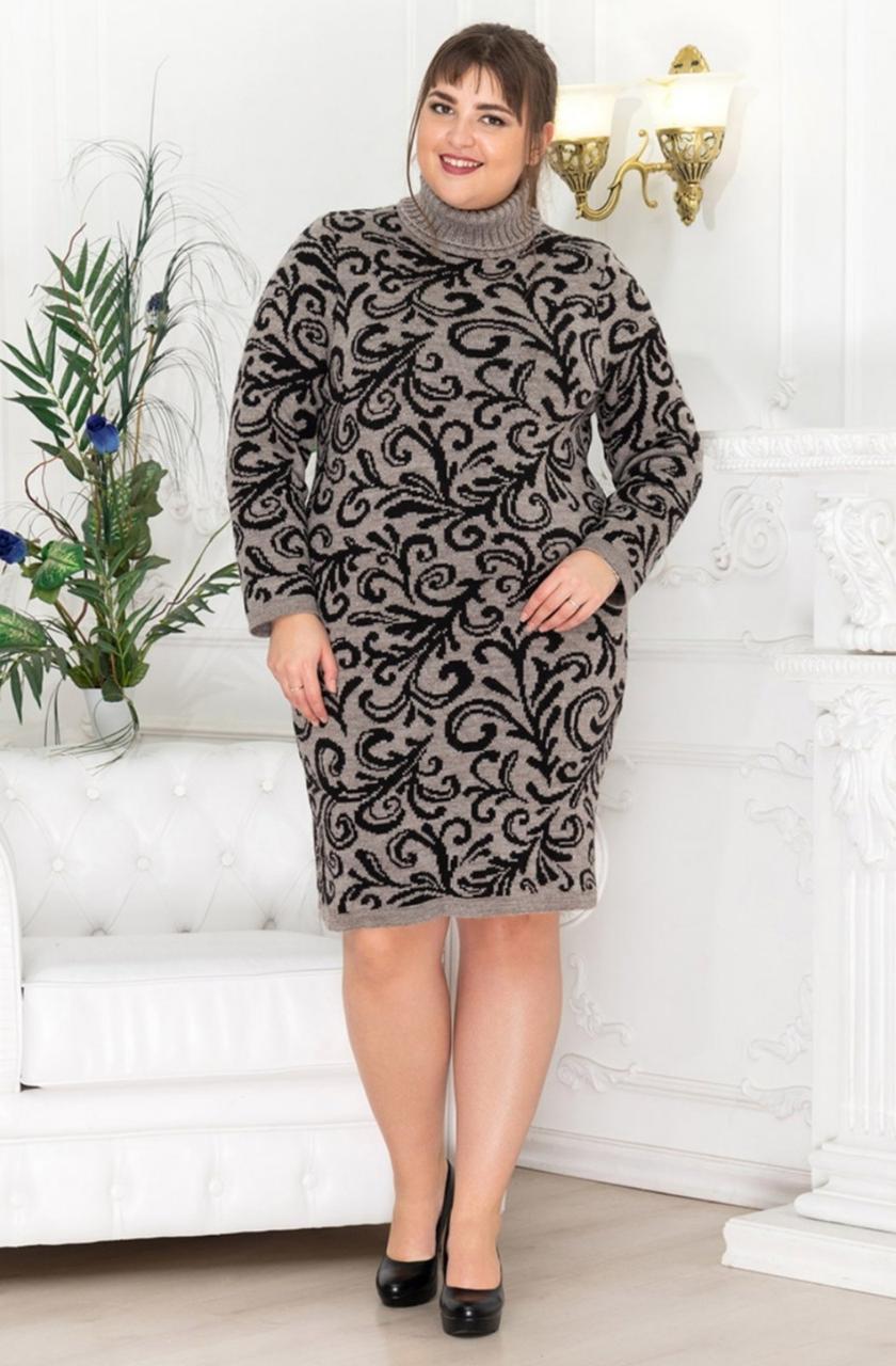 Вязаное платье Вензель 50-58 кофе