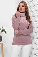 Нарядный женский вязаный универсальный теплый шерстяной свитер пудра-фрез