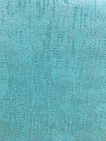 Обои виниловые на флизелине, горячее тиснение, Фергана 8627-03 для гостиной, спальни,  холла 1,06*10