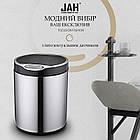 Сенсорное мусорное ведро JAH 6 л круглое серебряный металлик с внутренним ведром, фото 8