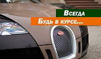 В Украине могут повысить налог на роскошь