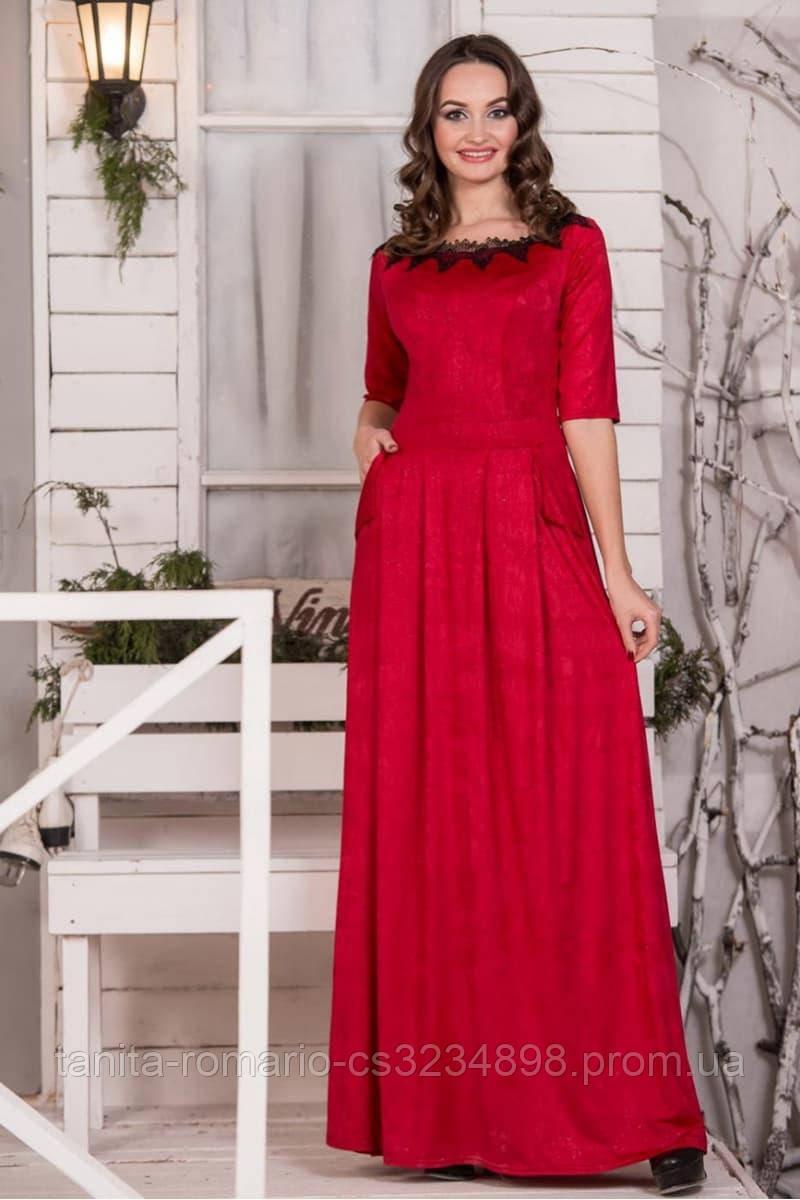 Вечернее платье 5245e Красный
