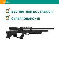 Пневматическая винтовка Hatsan Gladius Long c насосом Artemis предварительная накачка PCP 355 м/с, фото 1