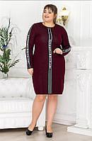 Вязаное платье Елизавета (46-58) бордо, фото 1