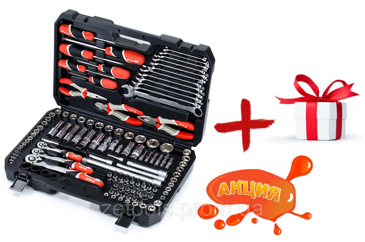 Набор инструментов 129 единиц YATO YT-38881