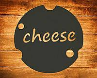 Послуги металообробки на плазморезе «Cheese»