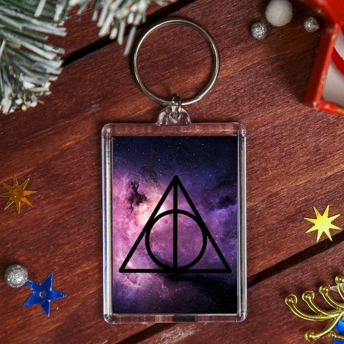 Брелок Harry Potter, Дары Смерти 15