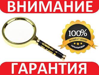 """Лупа ручная """"Дракон"""" 90 мм, Увеличительное стекло"""