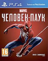 Marvel Человек-Паук (цифровой аккаунт для PlayStation 4)