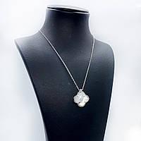 Кулон из серебра Beauty Bar  в стиле Van Cleef & Arpels с жемчугом, фото 1
