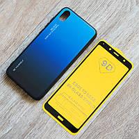 Комплект чехол с градиентом и защитное стекло Full Glue для Xiaomi Redmi 7A (сине-черный)