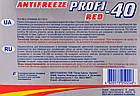 Антифриз МФК Profi G12 красный 5 л, фото 3