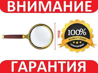"""Лупа ручная """"Красное дерево"""" 90 мм, Увеличительное стекло"""