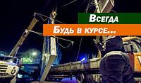 Киев очищают от незаконной рекламы