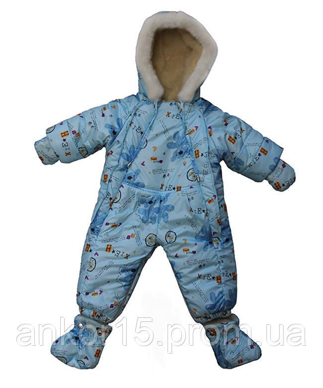 Детский комбинезон трансформер Кроха голубой