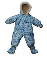 Детский комбинезон трансформер Кроха голубой, фото 1