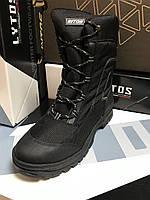 Чоловічі черевики із шипами Lytos Oslo 3