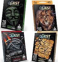 Игра настольная BEST QUEST BQ-01-01,02,03,04 /9х16x2,4 см