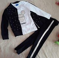 Модный спортивный костюм тройка для девочки 4-5 лет