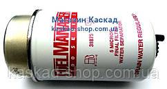 31875 Топливный фильтр 5 микрон CLARCOR(Stanadyne) Fuel Manager