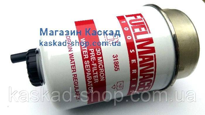 31865 Паливний фільтр 30 мікрон CLARCOR (Stanadyne )Fuel Manager