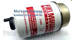 31865 Топливный фильтр 30 микрон CLARCOR (Stanadyne )Fuel Manager