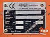 Колісний екскаватор Doosan DX190W (2008 р), фото 6