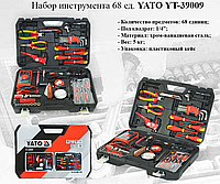 Набор инструмента 68 ед. YATO YT-39009, фото 1