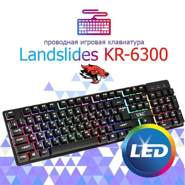 USB проводная компьютерная клавиатура KR 6300 с подсветкой PR3