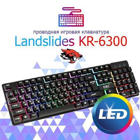 USB проводная компьютерная клавиатура KR 6300 с подсветкой PR3, фото 2